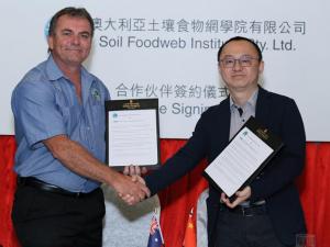 爱源检测公司与澳大利亚Soil FoodWeb Institute研究院合作揭牌仪式在成都举行